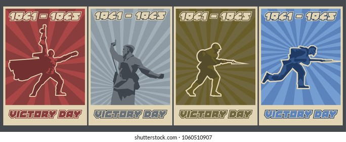 The Great Patriotic War Victory Day Posters. Stylization under the Old Soviet War Propaganda