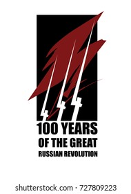 The Great Russian Revolution. 100 years.