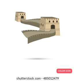 The great Wall of China color icon. Flat design