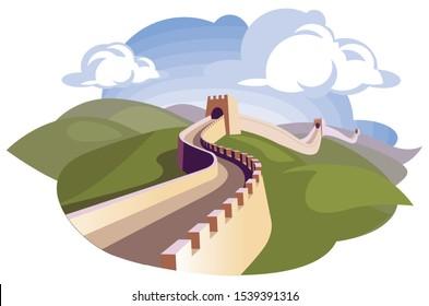 The Great Wall of China. China landscape illustration.