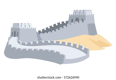 Great wall of China. Part of ancient oriental world famous protective long grey wall of stone and brick on sand. Vector illustration of Chinese wall icon colourful isolated on white background