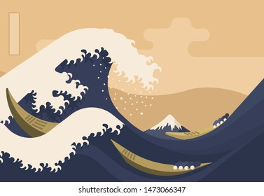 Great Wave with Mount Fuji 19th century japanese style woodblock print vector illustration - Vector. Flat minimalism. Katsushiki Hokusai inspired.