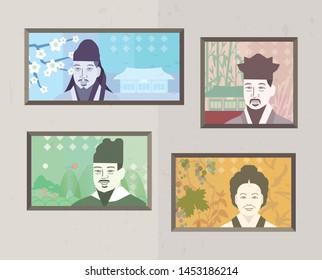 The Greats of Korean Money. Pictures in a frame. sejongdaewang, yulgog-ii, sinsaimdang, toegyeihwang (Korean Historical Figures)