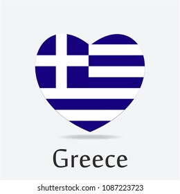 Greece Flag in Heart Shape