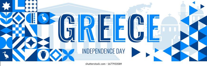 greece independence day banner with greek flag colors theme background and geometric abstract retro modern design. Multiple landscapes of greece, celebration of independence day.