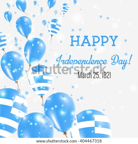 Greece independence day greeting card flying stock vector royalty greece independence day greeting card flying balloons in greek national colors happy independence day m4hsunfo
