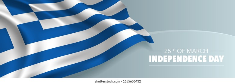Greece independence day vector banner, greeting card. Greek wavy flag in 25th of March national patriotic holiday horizontal design