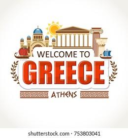 Greece lettering sights symbols culture landmark illustration