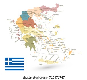 Greece Map Isolated on White. Detailed vector map of Greece.