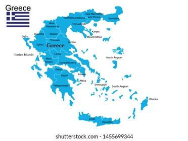 Acropolis Map Stock Illustrations, Images & Vectors ...
