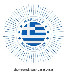 Greece national day badge. Declaration of independence from Ottoman Empire in 1821. Celebrated on March 25.