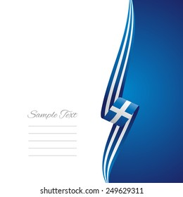 Greece right side brochure vector