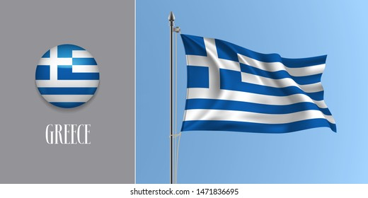 Greece waving flag on flagpole and round icon vector illustration. Realistic 3d mockup with design of Greek flag and circle button
