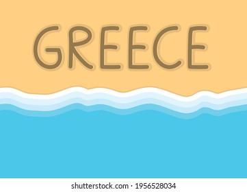 Greece written on sandy beach- vector illustration