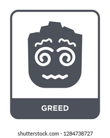 greed icon vector on white background, greed trendy filled icons from Smiles collection, greed vector illustration
