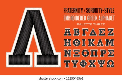 A Greek alphabet font with realistic embroidered threads; for college fraternity or sorority logos and sportswear.