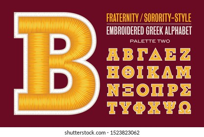 Greek alphabet: A fraternity or sorority style alphabet with a collegiate or sportswear embroidered threads effect