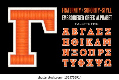 Greek alphabet letters in embroidered style for fraternity or sorority wear and sportswear.