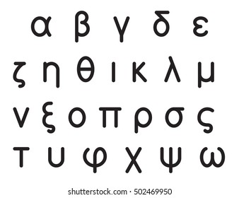Greek alphabet letters, font set, with round corners, black isolated on white background, vector illustration.