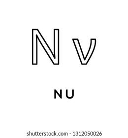 Greek alphabet : Nu vector icon logo template