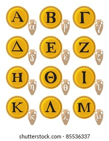 Greek alphabet on shields 1, vector