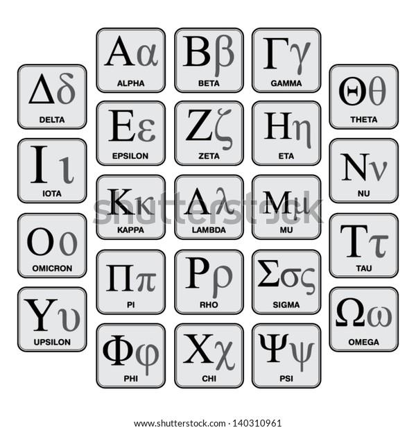 Greek Alphabet Symbols Stock Vector (Royalty Free) 140310961