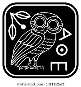 Greek ancient coin from Athens, vintage illustration. Old engraved illustration of an owl and an olive tree branch, isolated on white, vector illustration