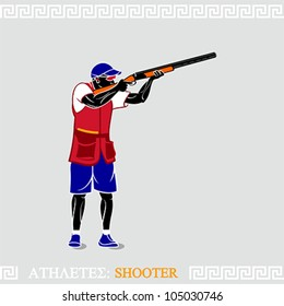 Greek art stylized skeet shooter with shotgun