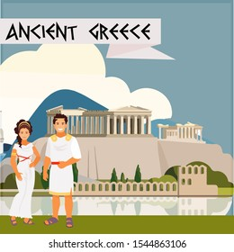 """Greek citizens are dressed in national costumes. Greek sights (Acropolis and Mount Olympus) are located behind them. The inscription """"Ancient Greece"""" is located in the banner."""