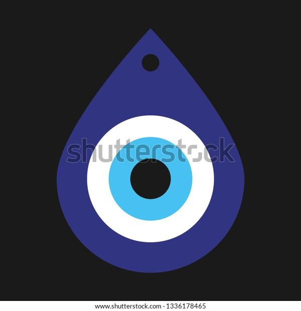Greek Evil Eye Vector Symbol Protection Stock Vector