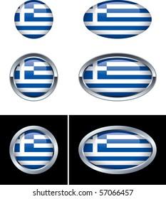 Greek Flag Buttons
