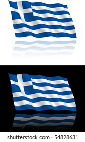 Greek Flag Flowing