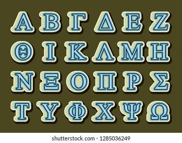 Greek Font Alphabet. University style