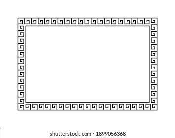 Greek frame. Meander pattern border rectangle. Greek square frame. Greece ornament. Grecian ancient style. Roman design. Geometric mediterranean decoration. Element antique symbol. Vector illustration