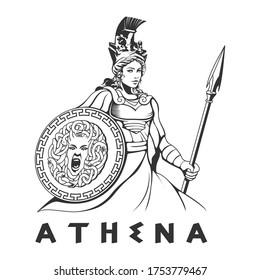 greek goddess athena illustration Black White