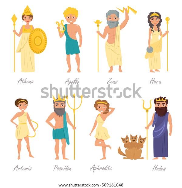 Vetor Stock De Deuses Gregos Artemis Poseidon Afrodite Hades