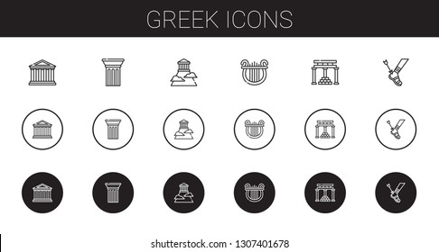 greek icons set. Collection of greek with parthenon, column, olympus, lyre, temple of apollo, achilles. Editable and scalable greek icons.