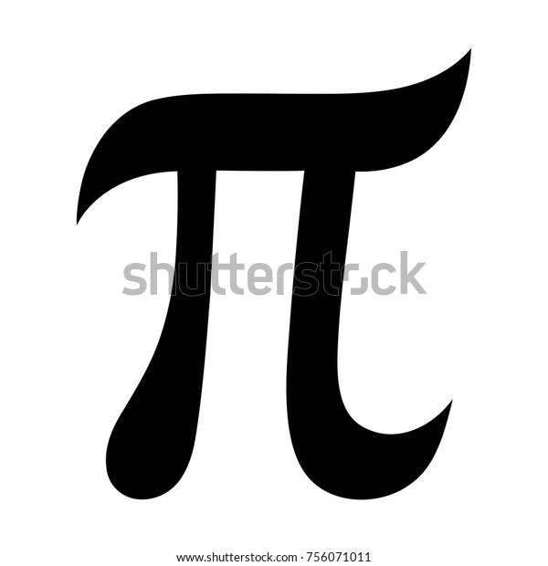 Pi tecken