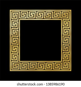 Greek pattern square frame, golden, meander pattern. Meandros, a decorative border, constructed from continuous lines, shaped into a repeated motif. Greek fret or Greek key.