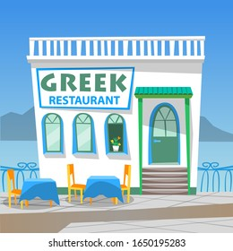Greek restaurant board in tavern, terrace with chairs and table, sea and mountain view from cafe in white color. Greece lunch place, taverna construction, tourism element, windows and door vector