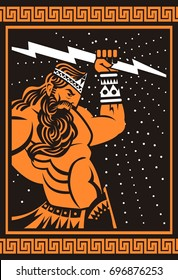 greek roman ray god, jupiter zeus orange and black old plate painting