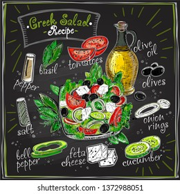 Greek salad recipe chalkboard design, salad menu with ingredients, vegetables set sketch