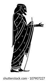 Greek wise man