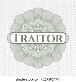 Green abstract linear rosette with text Traitor inside