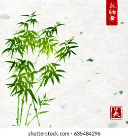 Green bamboo on handmade rice paper background. Traditional oriental ink painting sumi-e, u-sin, go-hua. Contains hieroglyphs - eternity, freedom, happiness, beauty.