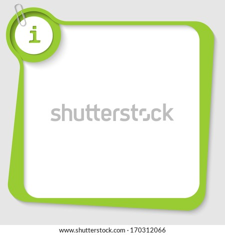 green blank text box info sign stock vector royalty free 170312066