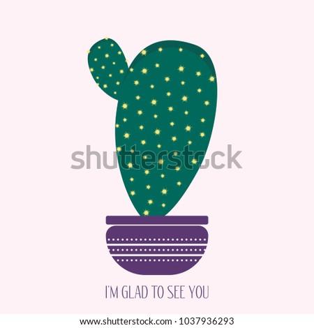 green cactus purple pot on light stock vector royalty free