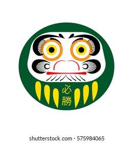 Green Daruma doll with inscription