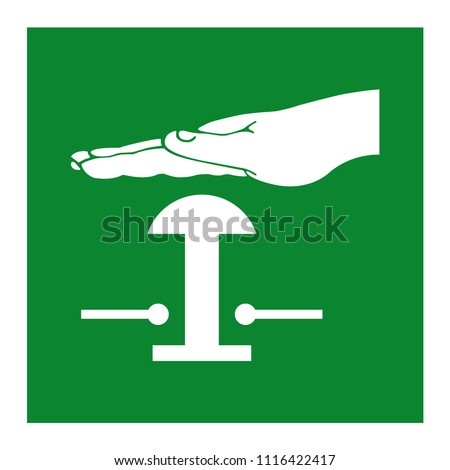 Green Emergency Stop Push Button Symbol Stock Vector Royalty Free