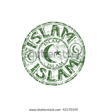 Green Grunge Rubber Stamp Islamic Symbols Stock Vector Royalty Free